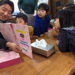 2018.10.21日曜学校分級3